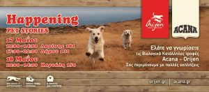 Event_Cover-Photo_Adress__Pet Stories