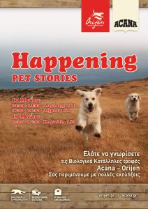 Event_Poster_Adress__Pet Stories